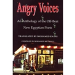 ANGRY VOICES